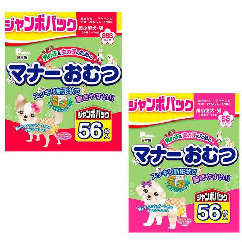 674/675 - Интеллектуальные подгузники трусики для собак (56 шт.)