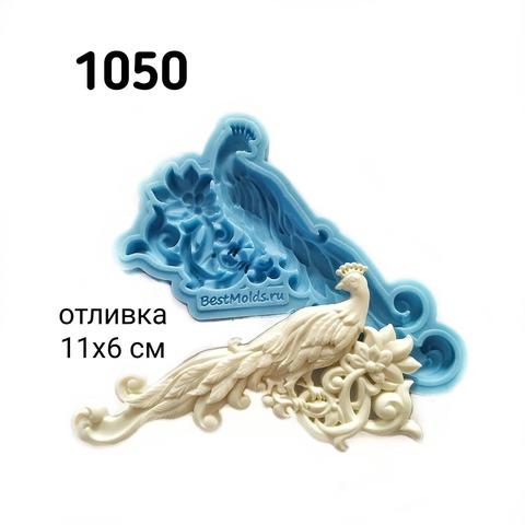 1050 Молд силиконовый. Жар птица маленькая (левая)