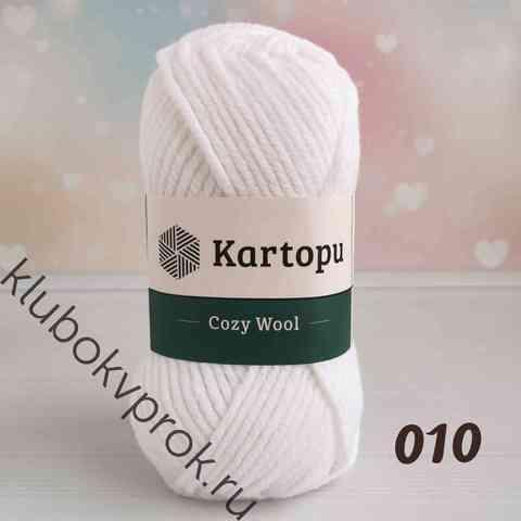 KARTOPU COZY WOOL K010, Белый