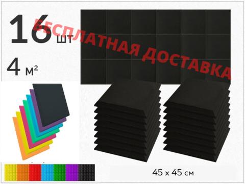 Набор акустического поролона ECHOTON PRO (16 шт.)