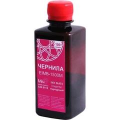Epson INK MATE EIMB-1500M, 100г, пурпурный (magenta) - купить в компании CRMtver