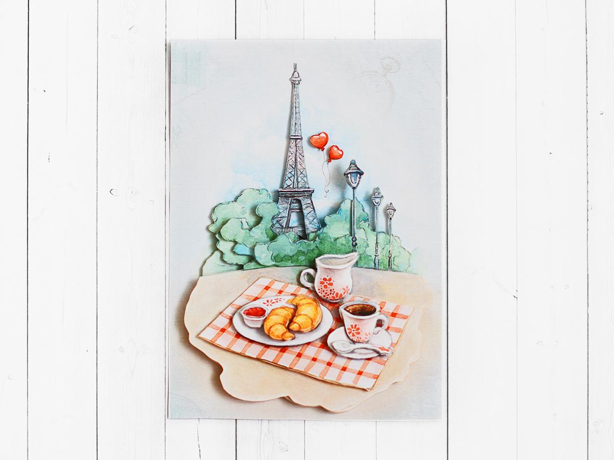 Папертоль Завтрак в Париже - готовая работа