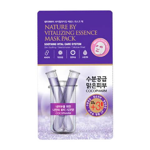 NATUREBY Маска для питания и оздоровления кожи 26г