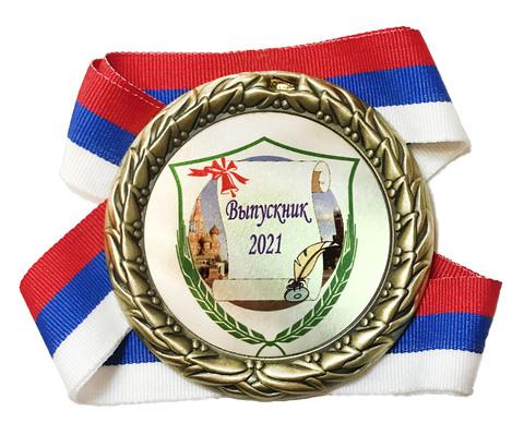 Медаль «Выпускник 2021» на ленте триколор (Свиток)