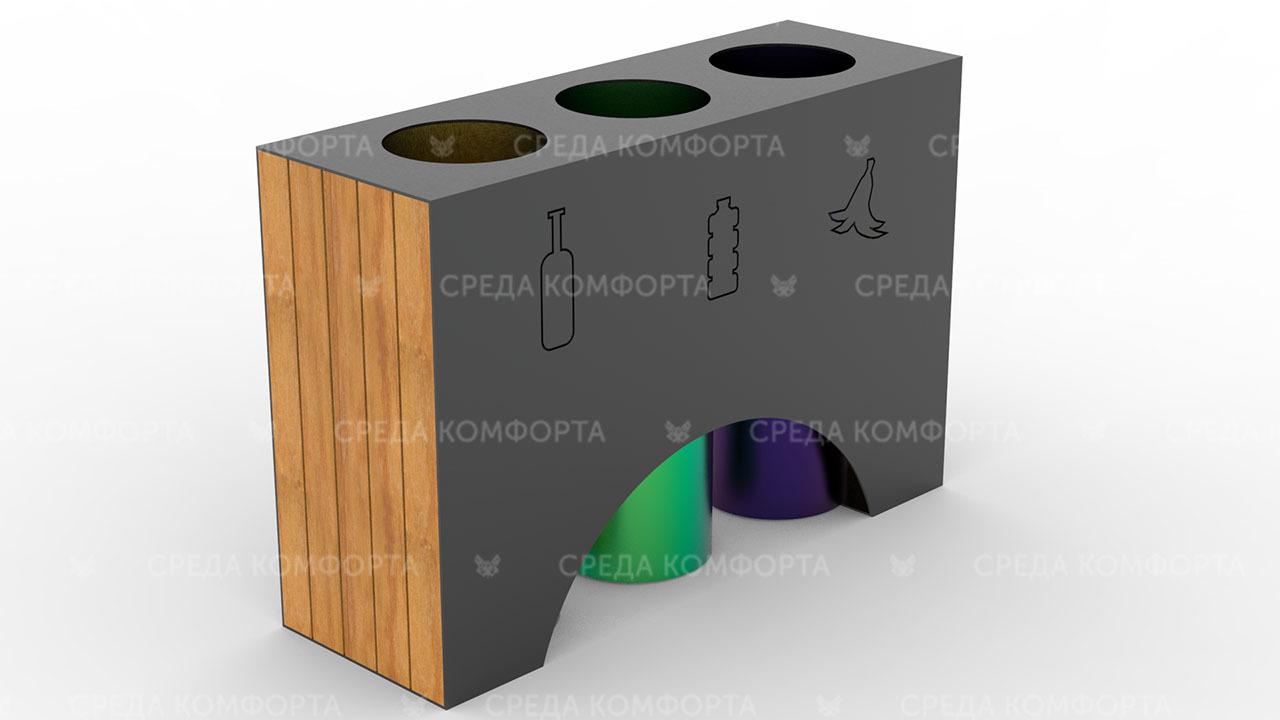 Урна для раздельного сбора мусора URN0157