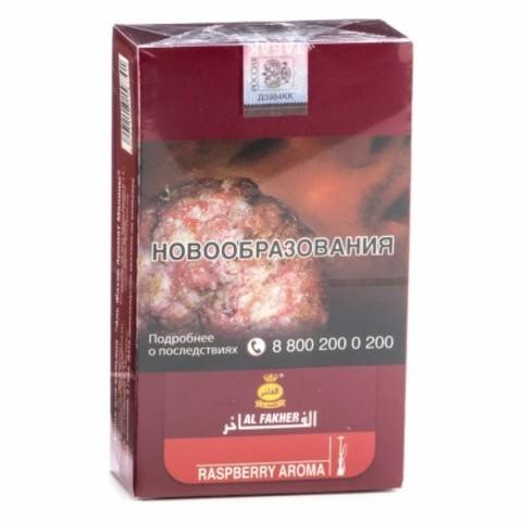 Табак Al Fakher - Raspberry (Малина) 50г