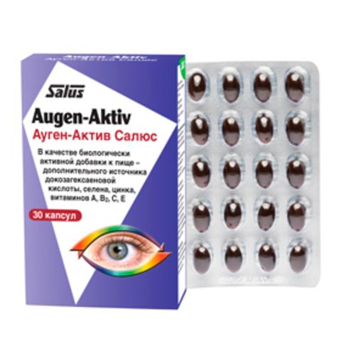 Salus Ауген-Актив (30 капсул)