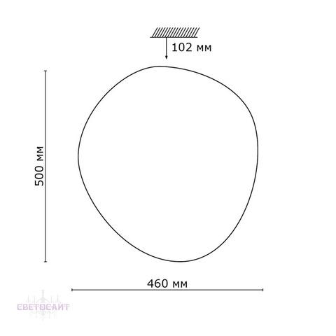 Настенно-потолочный светильник 2039/DL серии STONE
