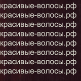 GOLDWELL Elumen BG@7 200 бежево-золотистый 200ml