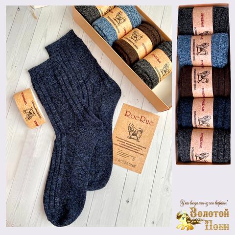 Носки шерсть 5 пар в коробке мужские (41-47) 201107-Р8028