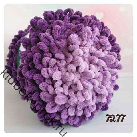 ALIZE PUFFY FINE OMBRE BATIK 7277, Фиолетовый