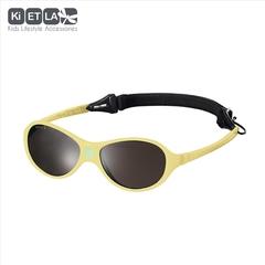 Очки солнцезащитные детские Ki ET LA Jokaki 1-2,5 лет. Yellow (желтый)