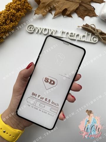 Стекло защитное 5D iPhone XS Max /black/