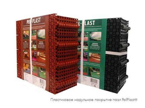 Модульное покрытие пазл POL-PLAST