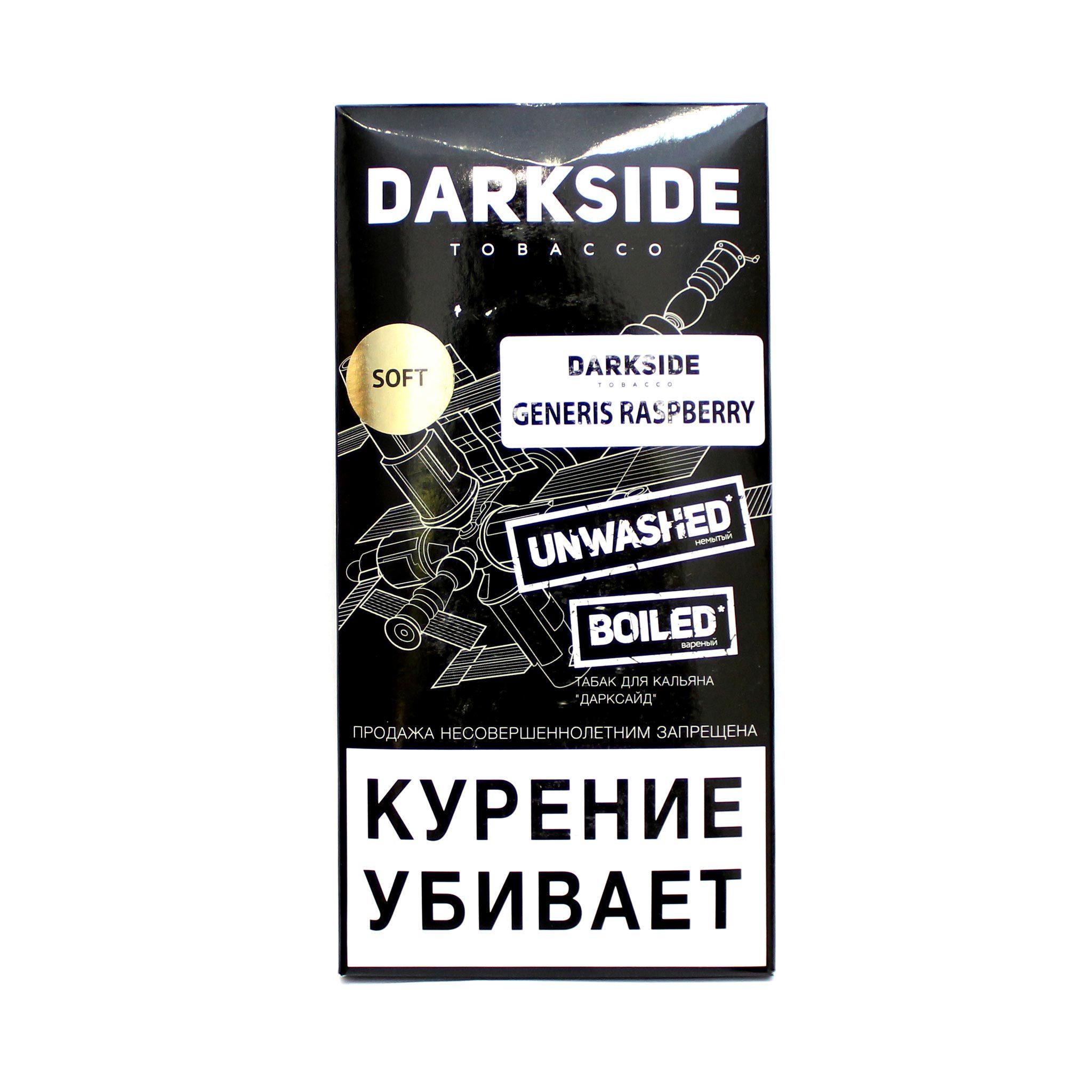 Табак для кальяна Dark Side Soft 250 гр. Generis Raspberry