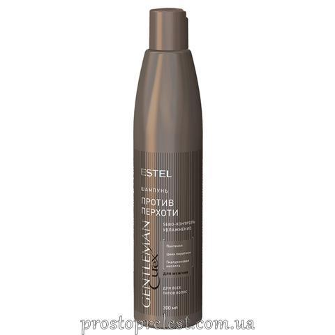 Estel Curex Gentleman Shampoo - Шампунь против перхоти