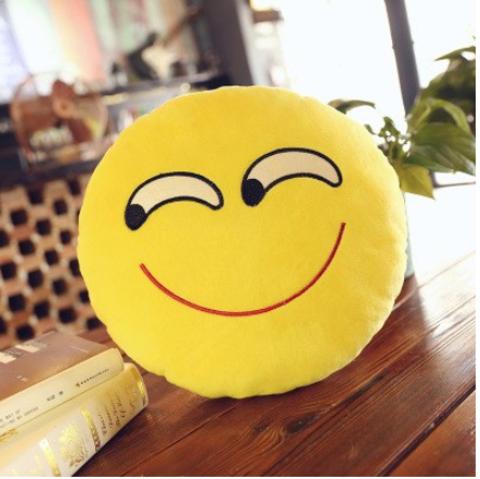Подушка Emoji Happy (Эмоджи Счастливый, 28 см)