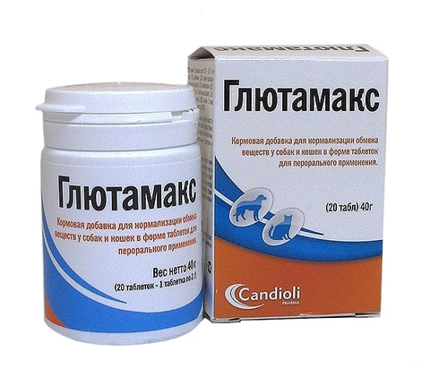 Глютамакс GlutaMax 40 г. 20 таб.