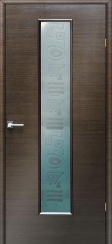 Дверь Ника 2 ПО «пескоструй» (венге, остекленная шпонированная), фабрика LiGa