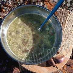 Суп говяжий с рисом 'Гала-Гала' готовое блюдо в магазине Каша из топора