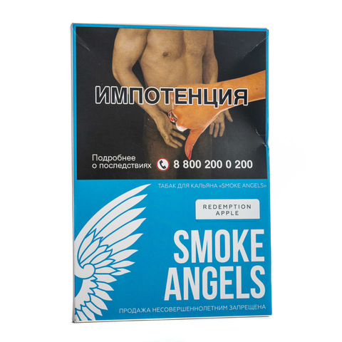 Табак Smoke Angels Redemption Apple 25 г