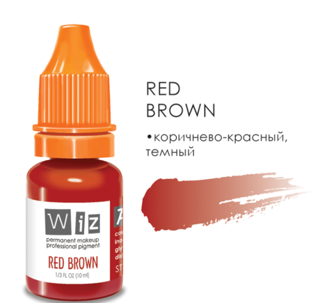 Red Brown WizArt