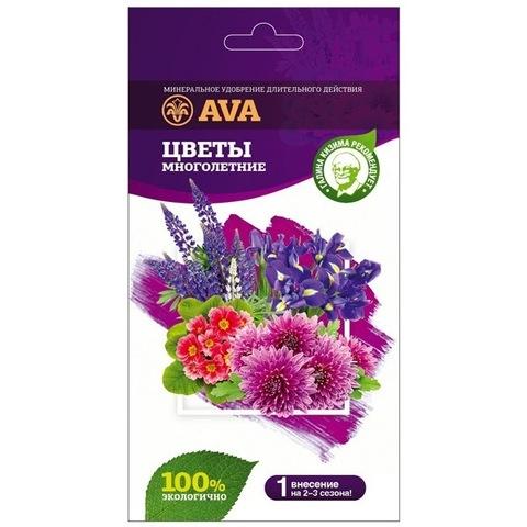 Удобрение AVA (АВА) для многолетних садовых цветов 100 гр. (дой-пак)