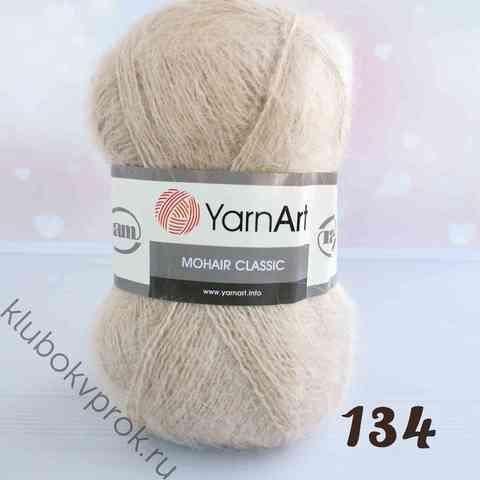 YARNART MOHAIR CLASSIC 134,