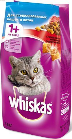 Whiskas Сухой корм для стерилизованных кошек