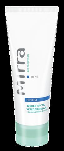 Зубная паста укрепляющая с дикальцийфосфатом