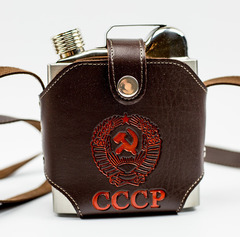 Фляжка дорожный СССР , 540 мл, фото 4