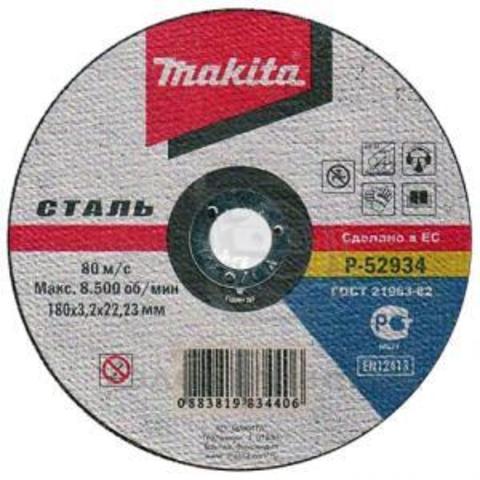 Диск отрезной прямой MAKITA P-52962