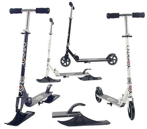 самокат +с лыжами +и колесами