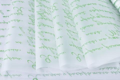 Пленка матовая Муза 70 см x 10 м, цвет: зелёный
