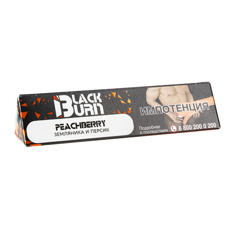Табак Burn BLACK Peach Berry (Персик ягоды) 25 г