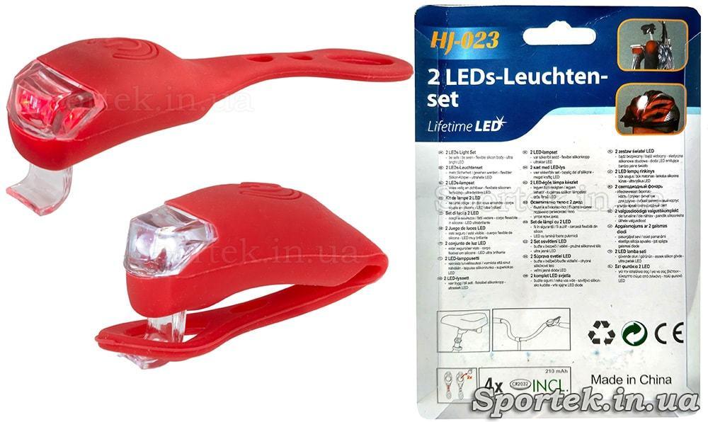 Два фонаря-маячка (белый и красный) для велосипедистов (HJ-023)