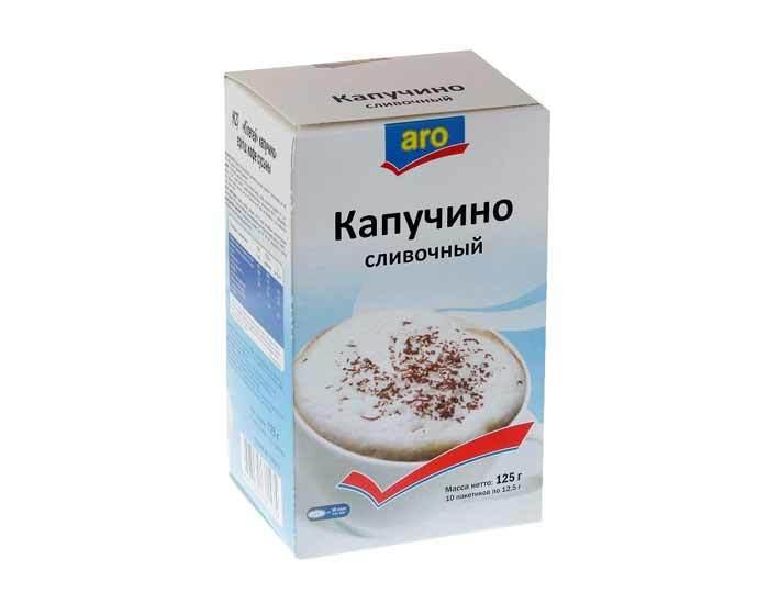 Напиток кофейный ARO Капучино сливочный, 125г (Аро)