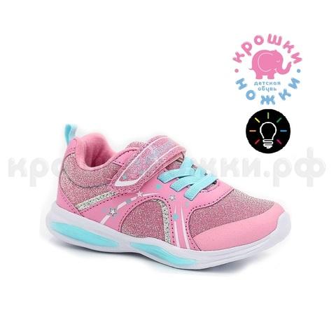 Кроссовки розовые светодиоды Flois-Kids (ТРК ГагаринПарк)