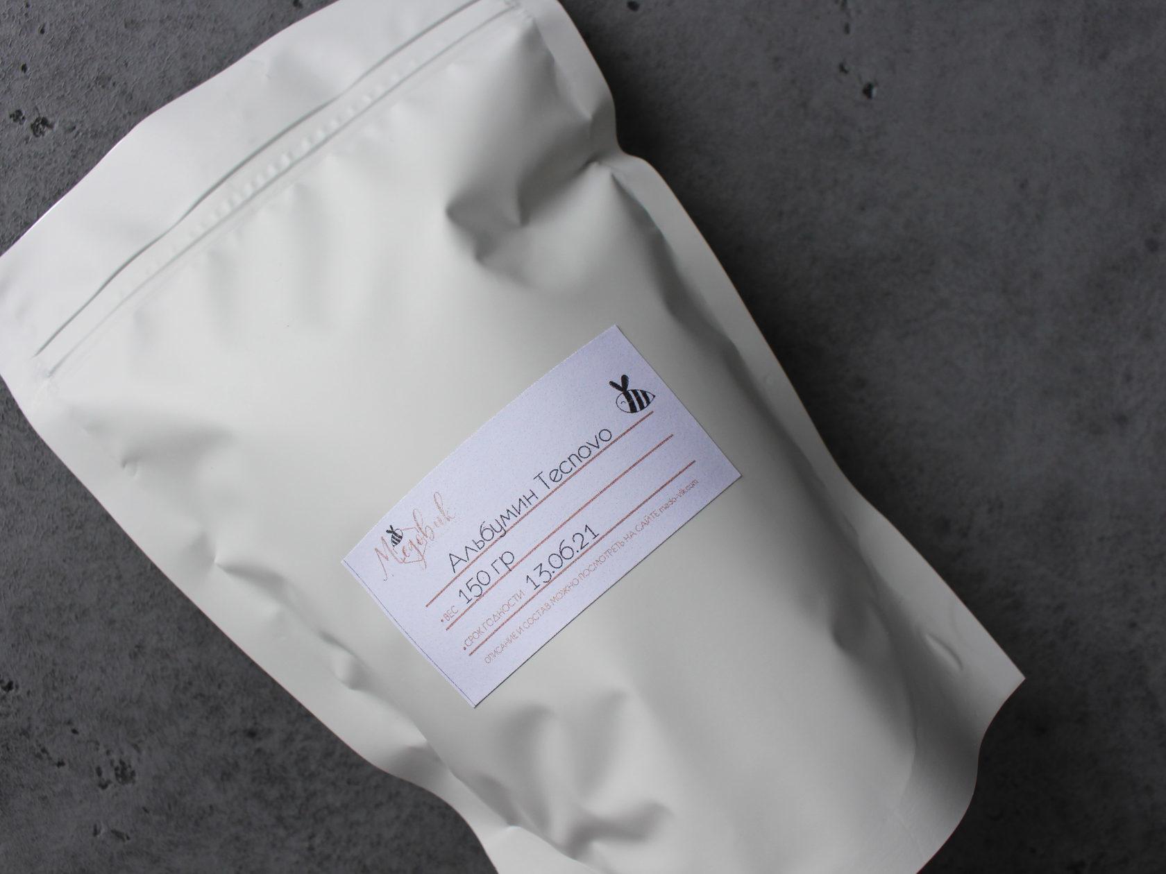 Альбумин Tecnovo, 150 гр