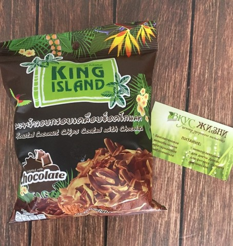 Кокосовые чипсы с шоколадом KING ISLAND, 40г