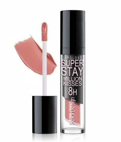 BelorDesign Smart Girl Супер стойкий блеск для губ Million kisses тон 221 карамельный беж