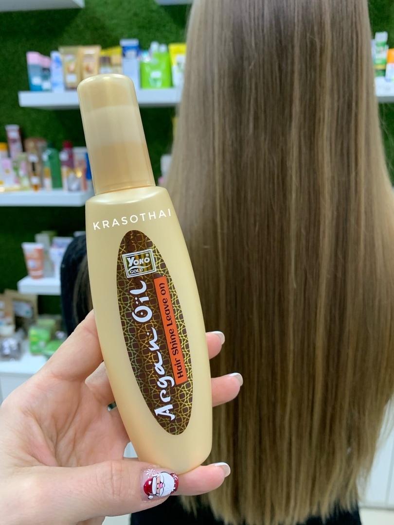 Сыворотка для восстановления волос с аргановым маслом Yoko