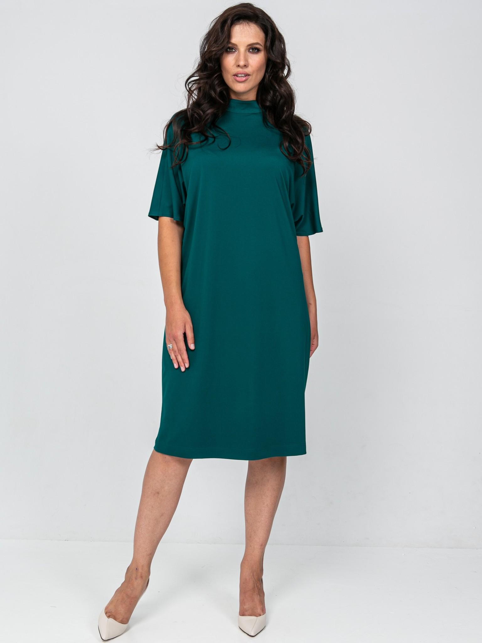 5480 Платье