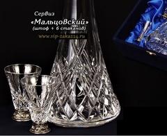 Сервиз МАЛЬЦОВСКИЙ штоф и 6 стаканов