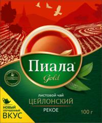 """Чай """"Пиала голд"""" чёрный листовой пекое 100г"""