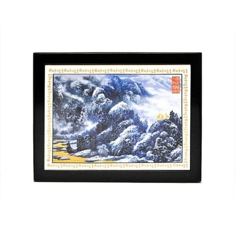 Картина гора и три овцы
