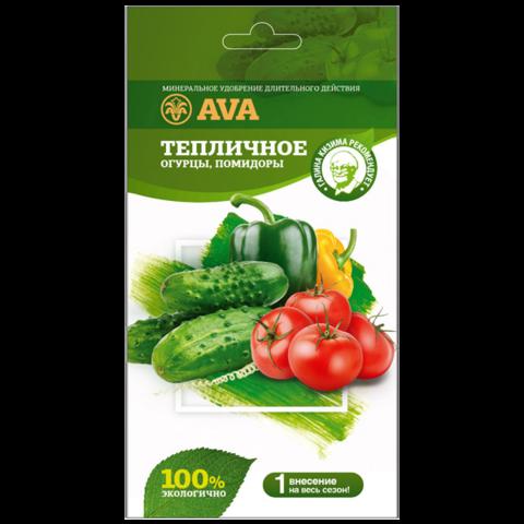 Удобрение AVA (АВА) Тепличное 100 гр. (дой-пак)
