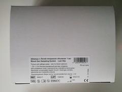 999017 Шприц с литий-гепарином 1 мл предназначены для взятия крови исследования газов, РН крови с помощью анализаторов газов крови, 50 шт/уп SC-Sanguis Counting Kontrollblutherstellungs- und Vertriebs GmbH, Germany