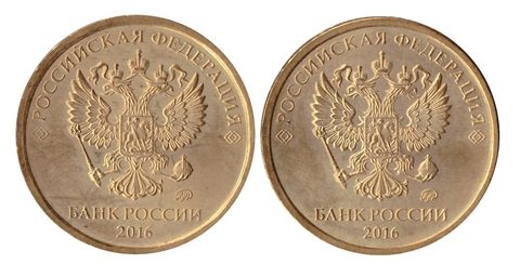 """10 рублей """"Аверс/Аверс"""" (брак)"""