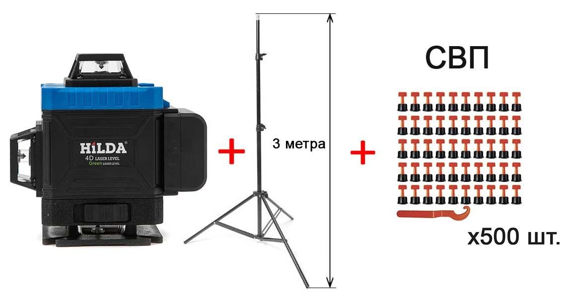 Популярные товары Комплект №1 Лазерный уровень самовыравнивающийся HiLDA 360° + Система Выравнивания Плитки + штатив 3 метра HiLDA_комплект__1.jpg